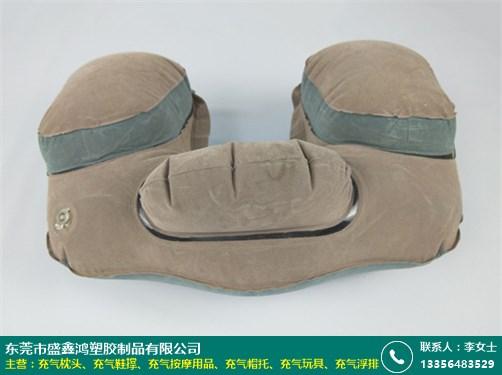 鎮江充氣U型枕頭好嗎采購信息網站_盛鑫鴻