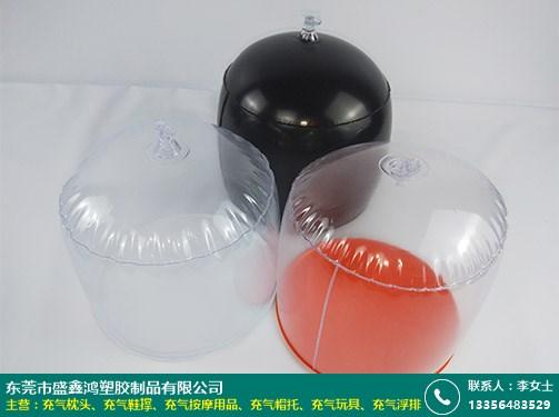 鎮江充氣帽托加工廠優秀采購_盛鑫鴻