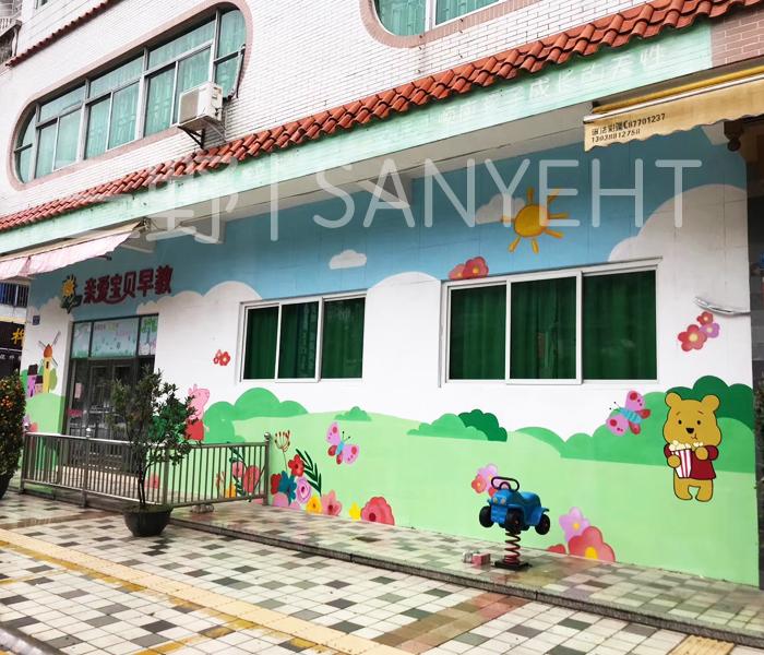 東莞樟木頭幼兒園—維尼熊手繪墻