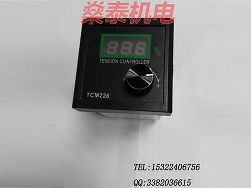 广东厂家直销,质量保证,燊泰3寸法兰板式气胀轴