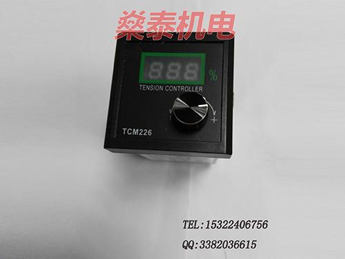 广东厂家直销质量保证,燊泰张力控制器