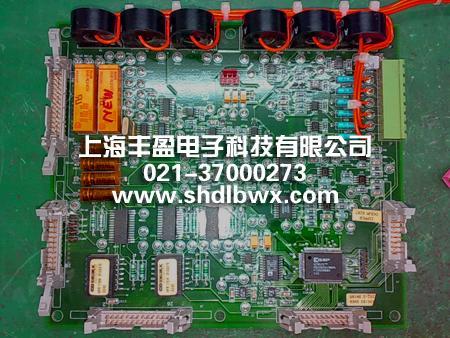 上海电路板维修中心