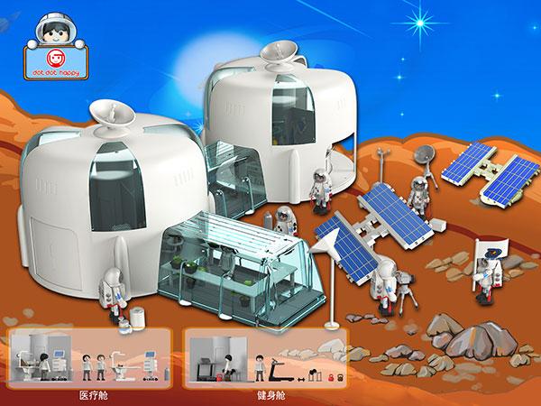 哆哆哈吡——太空基地