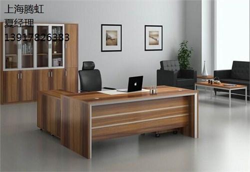 主管桌优惠 主管桌优质量 主管桌厂家 腾虹供