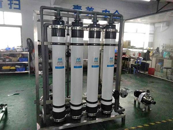 中水回用零排放