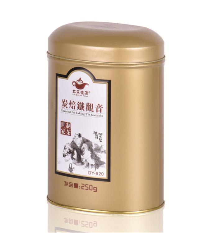 訂做禮品罐廠家_順成五金_酒罐_化妝品_長方形_茶葉_新型
