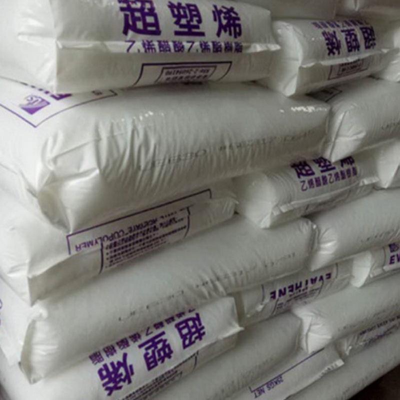 中山吹膜级EVA塑胶原料厂家_顺心塑胶_食品级_涂覆级
