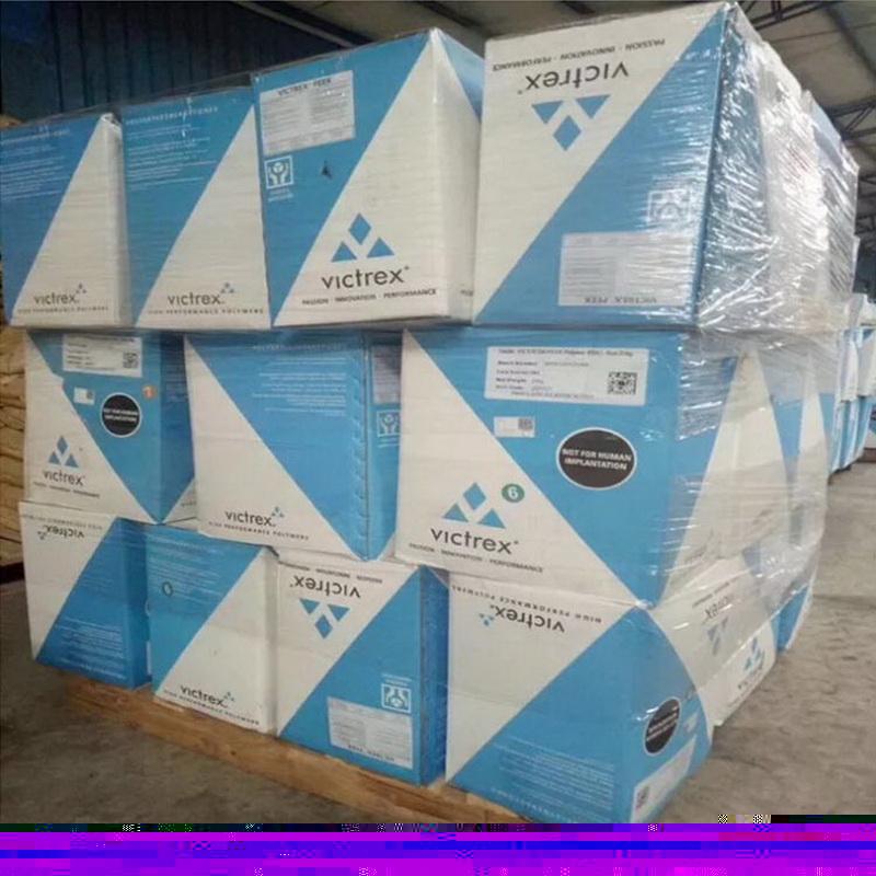 POM赛钢料生产企业_顺心塑胶_高强度_阻燃级_标准级_热稳定性