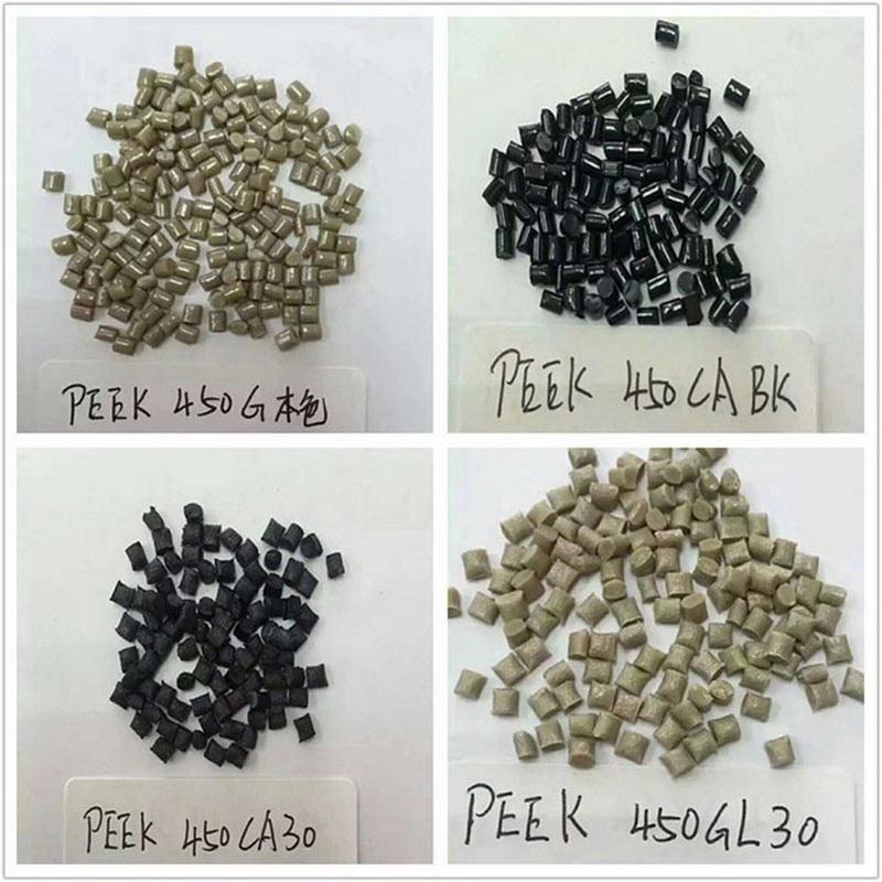 增韧级_耐火PEEK材料厂家直销_顺心塑胶