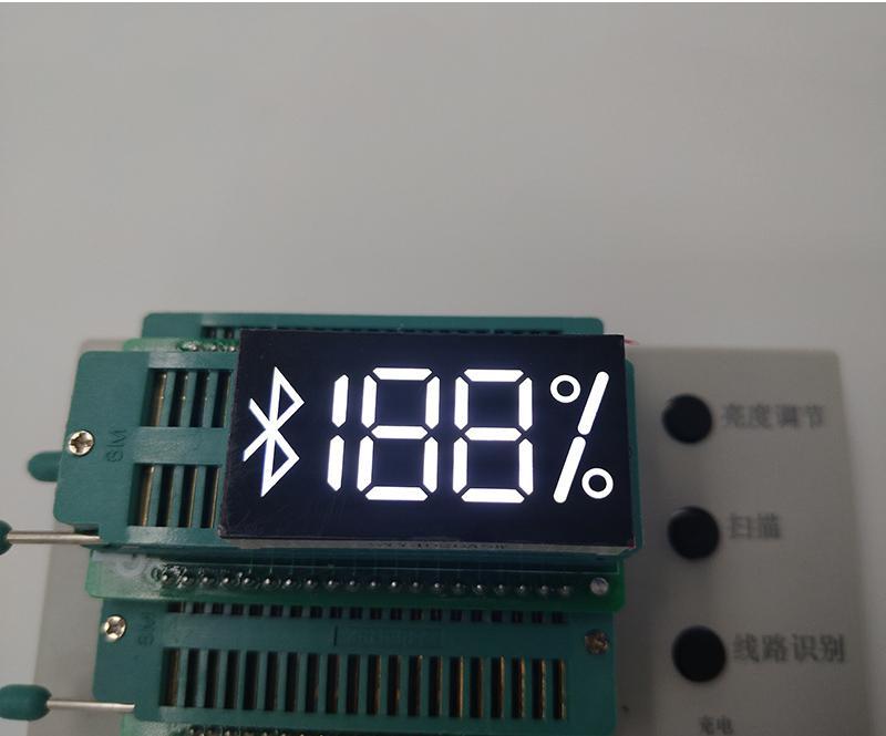 充电宝_电热毯数码管专业生产厂_顺元电子
