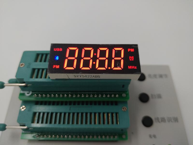 空间加热器_美容仪数码管加工厂_顺元电子