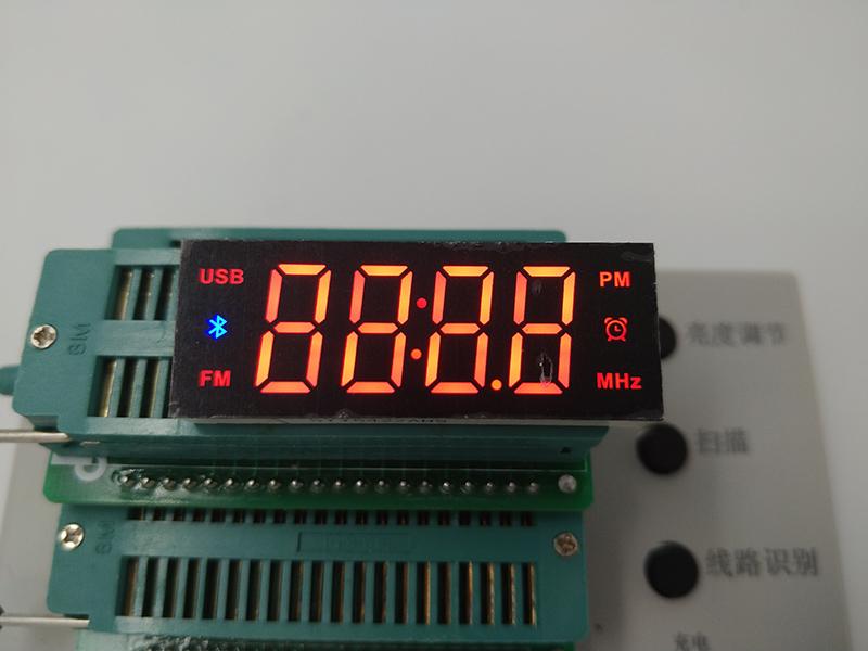宿遷空調數碼管_順元電子_防塵_空間加熱器_單片機_微波爐_電扇