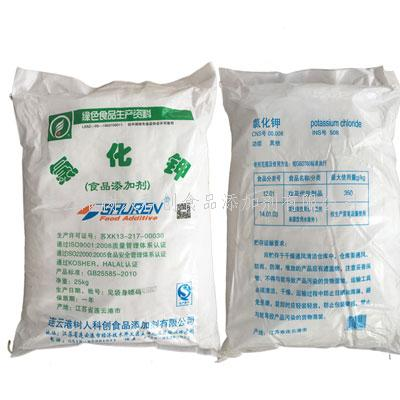 长年现货供应食用盐氯化钾,食品级氯化钾GB25585-2010品牌产品
