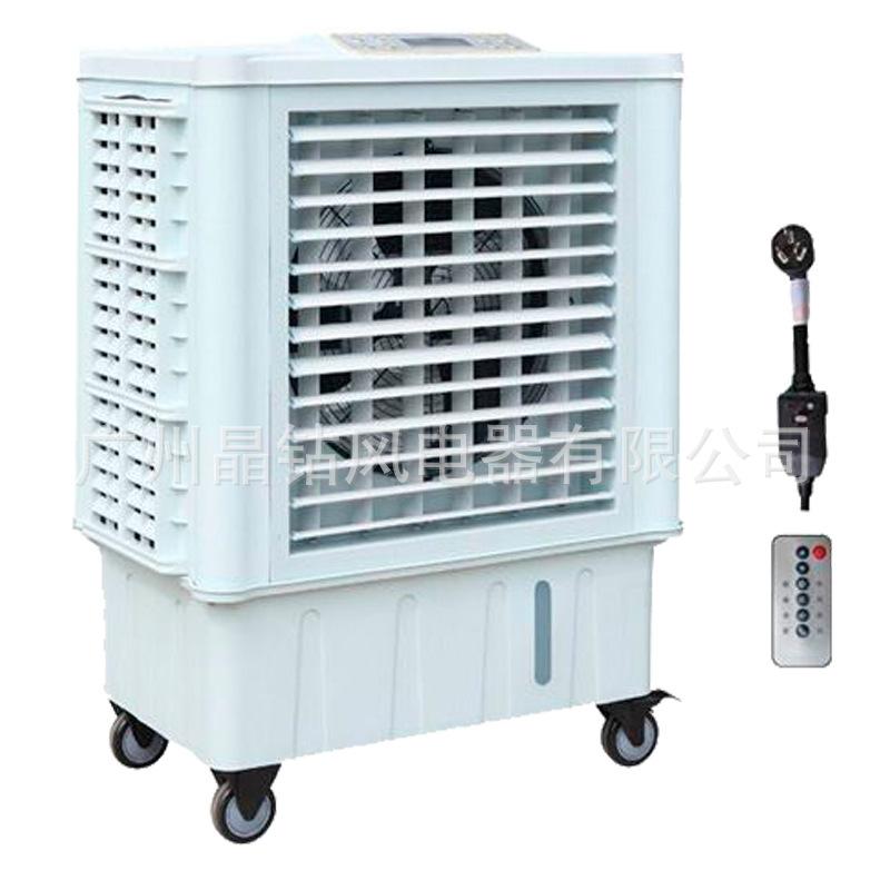 工业用冷风机水空调单冷移动水冷风扇网吧环保空调-广州厂家专业生