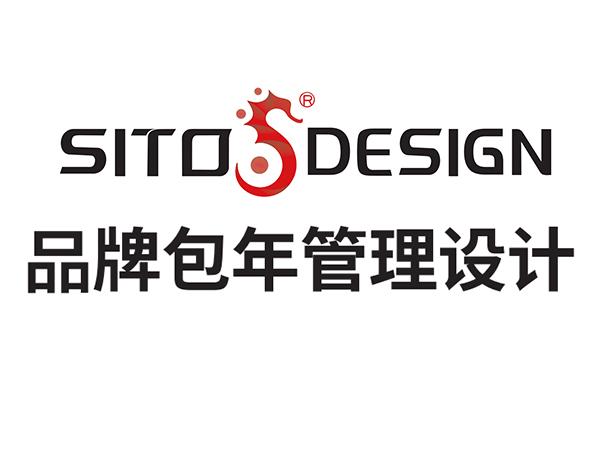 品牌包年管理设计