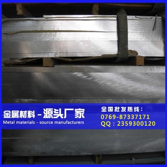 5052防锈铝板 5052抛光铝排