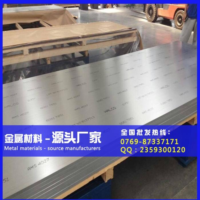 6061抗腐蚀铝板 6061铝薄板