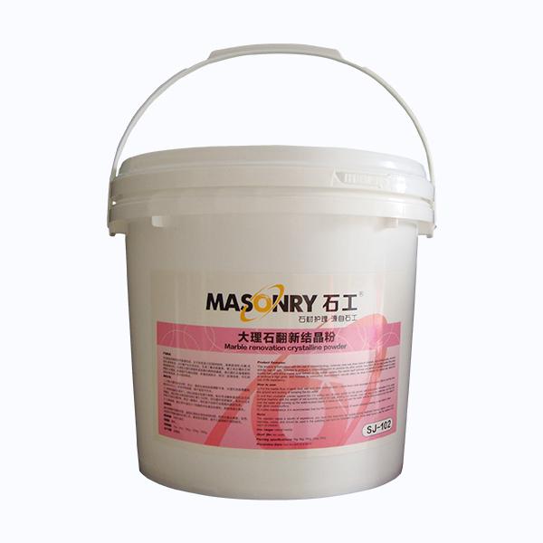 大理石翻新结晶粉5kg