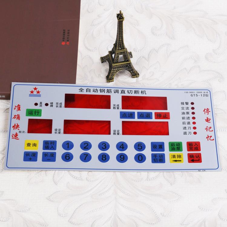透明PC面板印刷