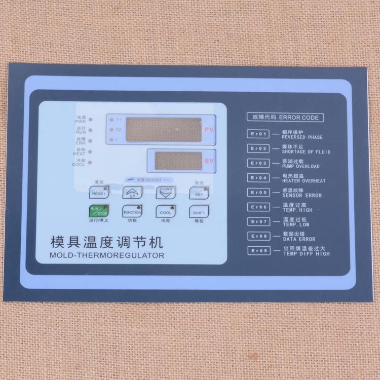 薄膜鼓包控制面板