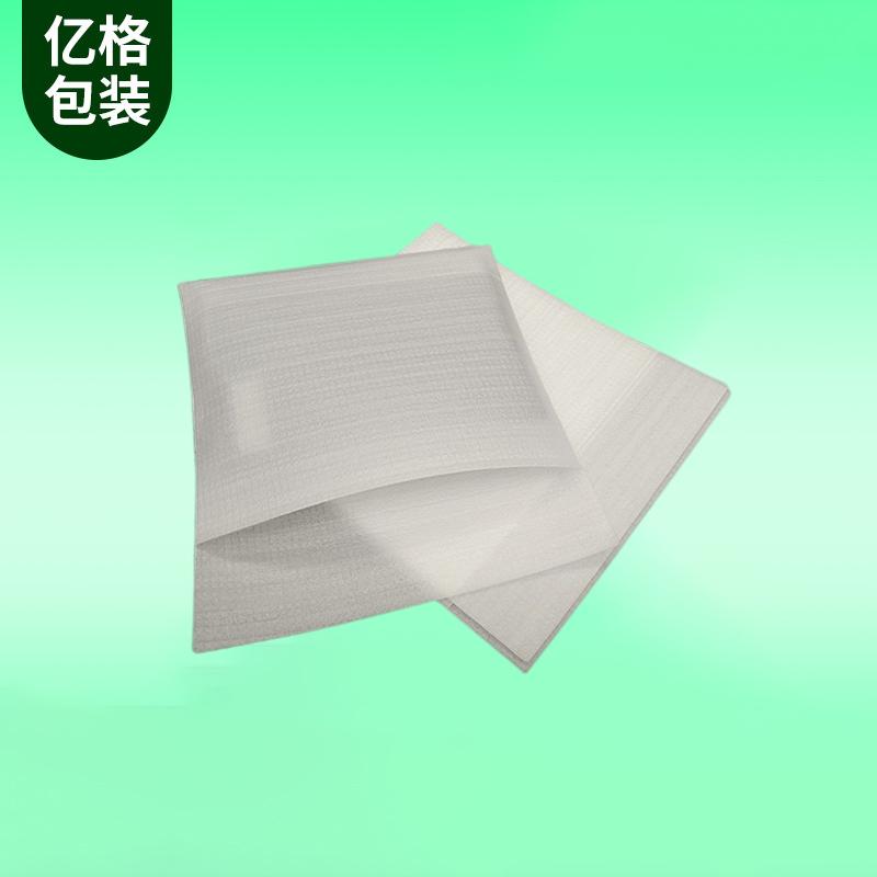 珍珠棉袋定制