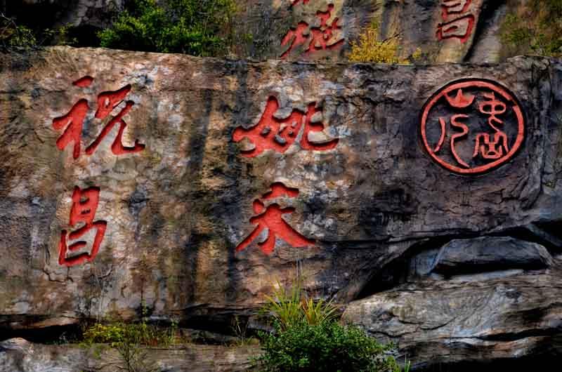 苏氏山水假山瀑布景观