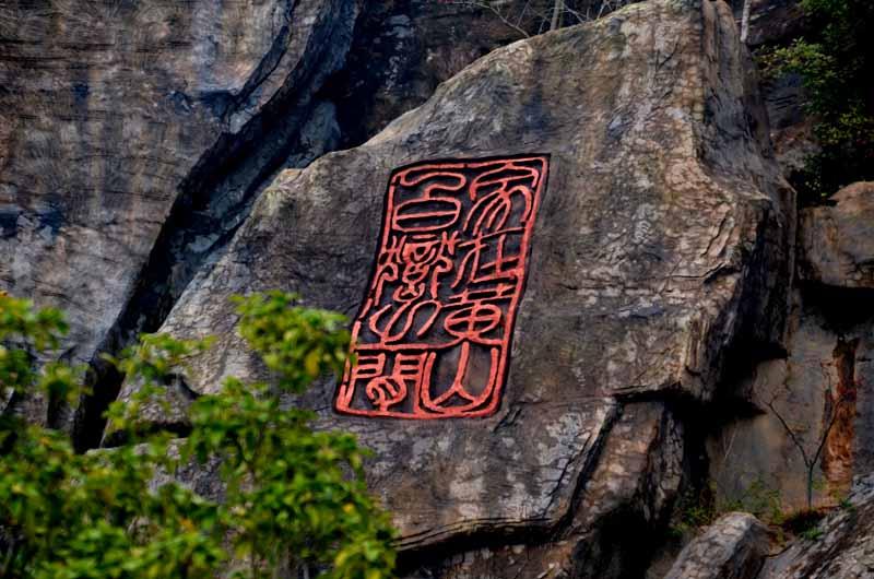 深圳市苏氏山水山月园景观瀑布设计