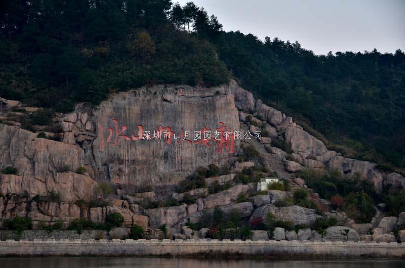 假山瀑布喷泉安装