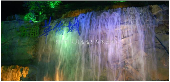 從都米鋪釀泉古色古香  蘇氏山水相知成景