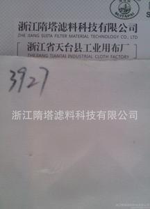 涤纶3927滤布 涤纶短纤滤布 3927短纤滤布 隋塔供