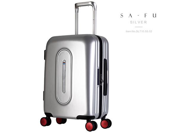 银色拉杆行李箱