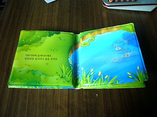 兒童環保洗澡書