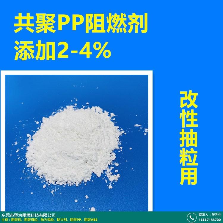塑為科技_V1級板材HIPS_ABS環保無鹵阻燃劑銷售