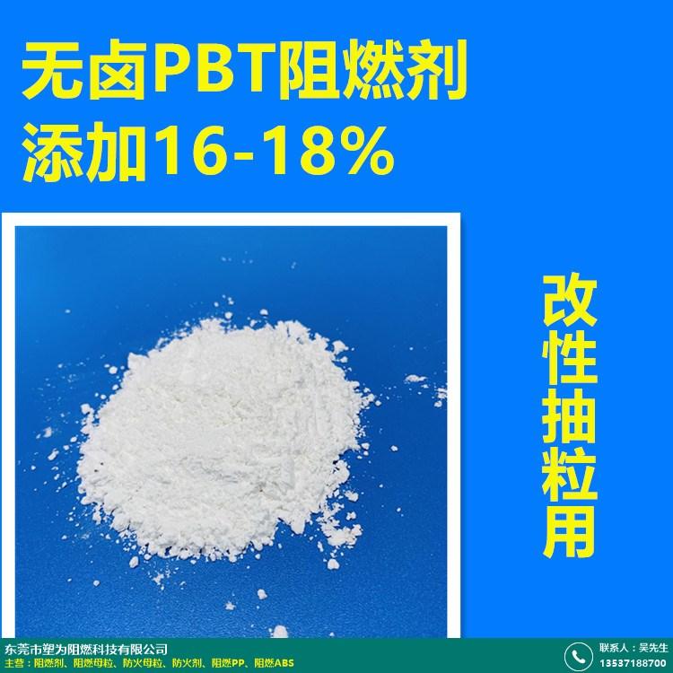 V2級環保PA阻燃劑廠_塑為科技_V2級透明PET