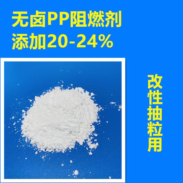 抽粒PBT阻燃劑多少錢一噸_塑為科技_家電外殼ABS