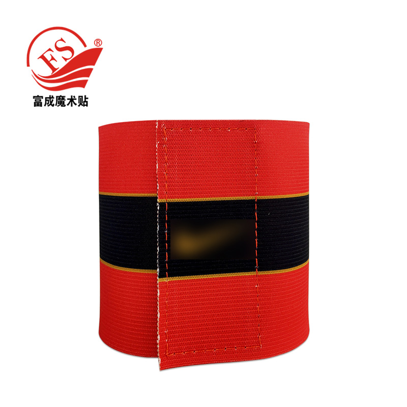 红色针织臂带