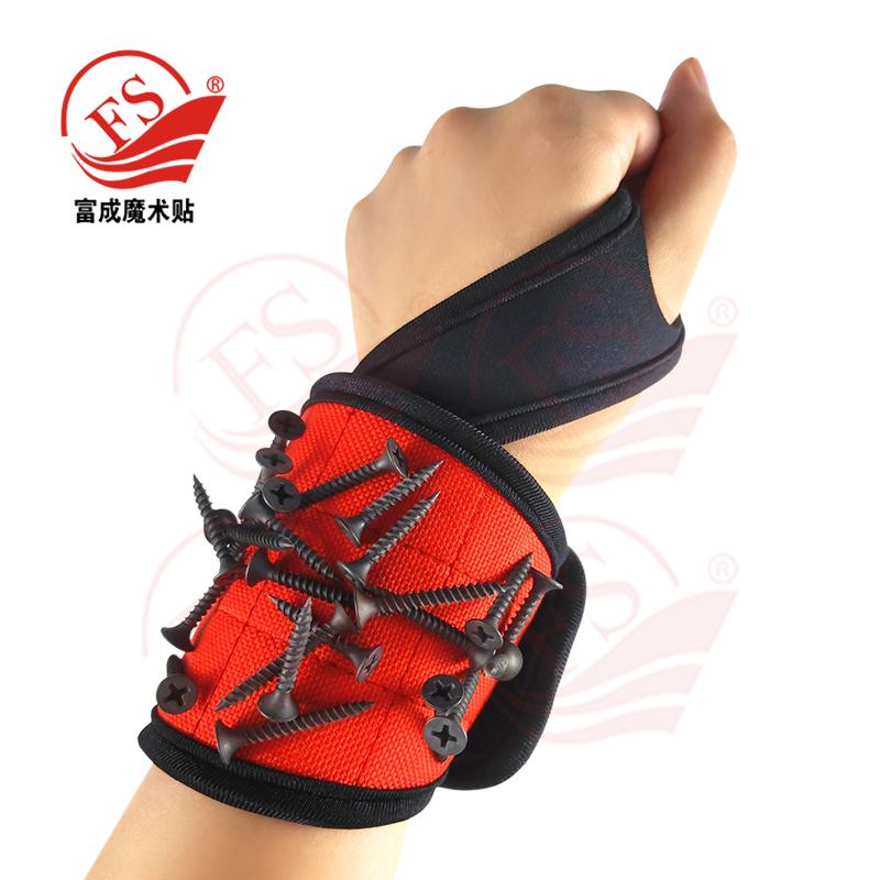强磁手腕带2.0