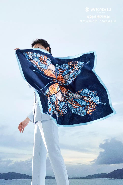 雙面印花大方巾-鳳尾蝶