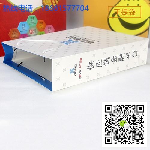 手提袋批发_深圳市中洲国投实业有限公司_手提袋厂家