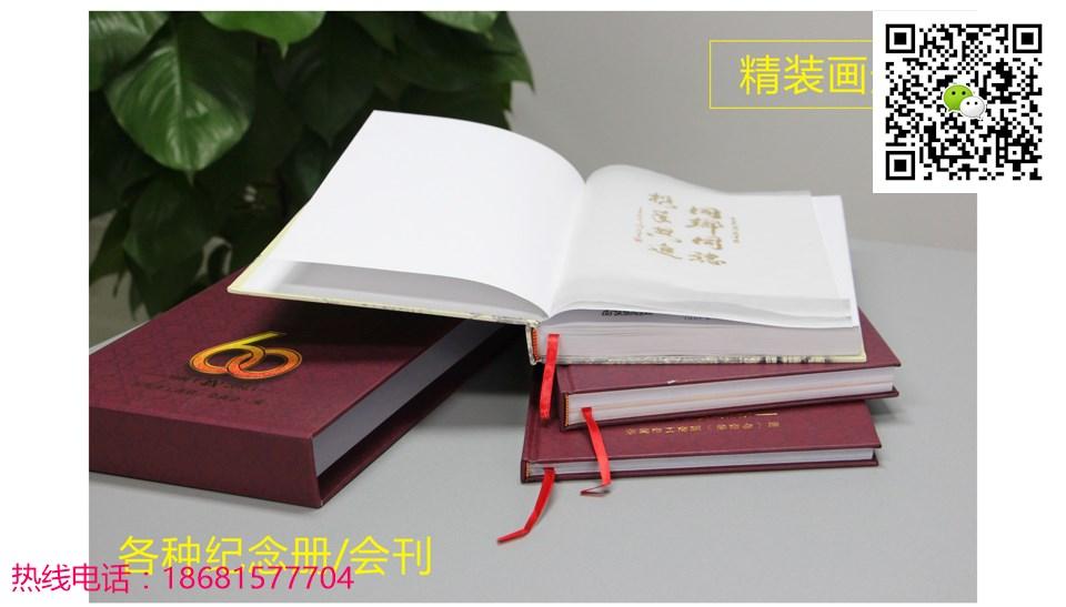 坂田企业画册产品说明书设计公司价格_中洲国投