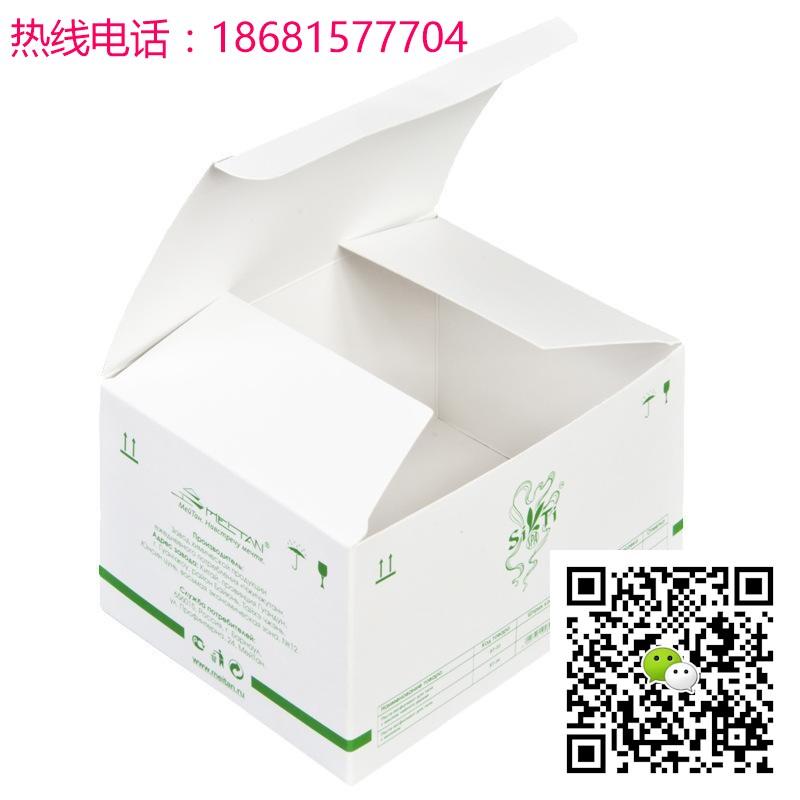 产品包装盒不干胶印刷的几种事项