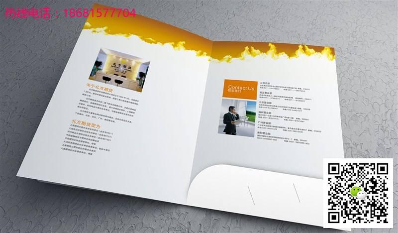 中洲国投精装书刊印刷的环保方式有四点