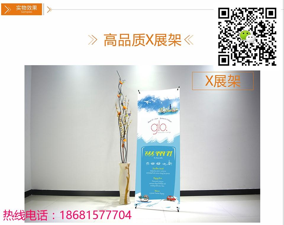 深圳厂家海报印刷前的注意事项