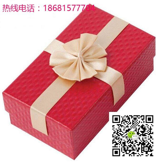 精美礼品盒印刷的七大工艺你知道吗