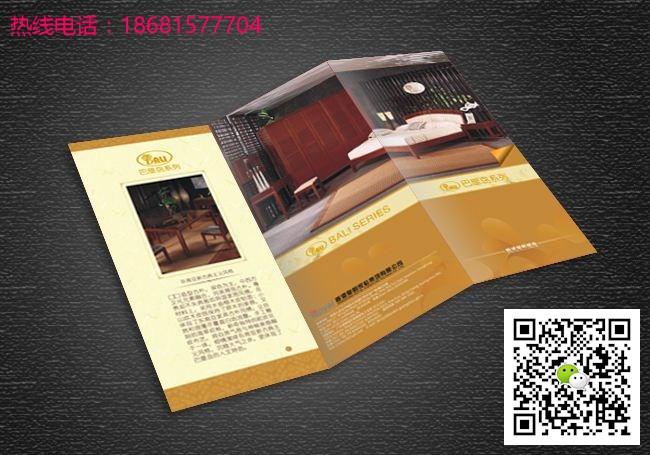 宣传册印刷直销_中洲国投_宣传册印刷厂家
