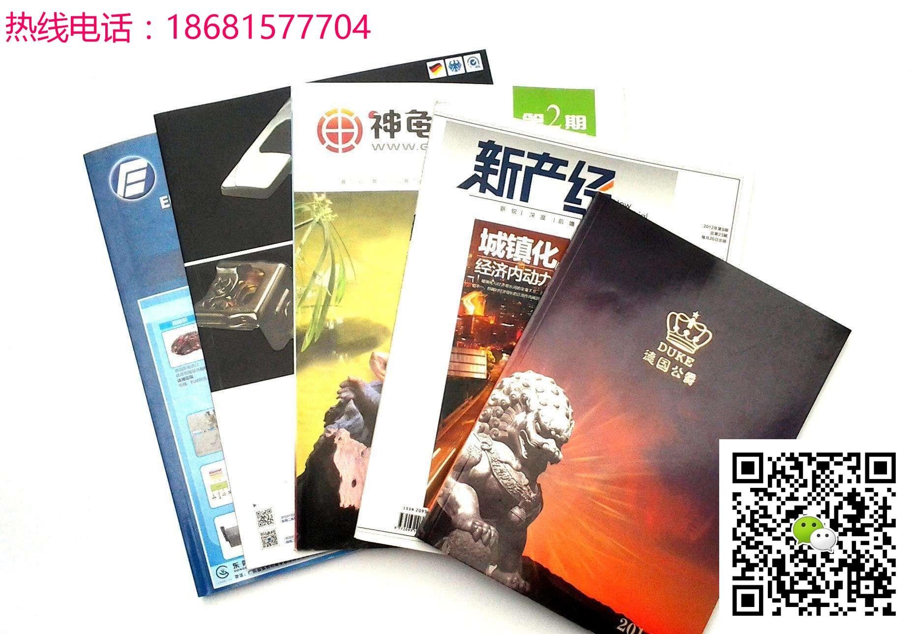 广告宣传册印刷厂家设计合理_深圳市中洲国投实业有限公司