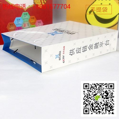 中洲国投_专业手提袋印刷价格有吸引力