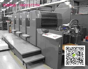 深圳厂家彩色黑白信封印刷颜色不实怎么处理