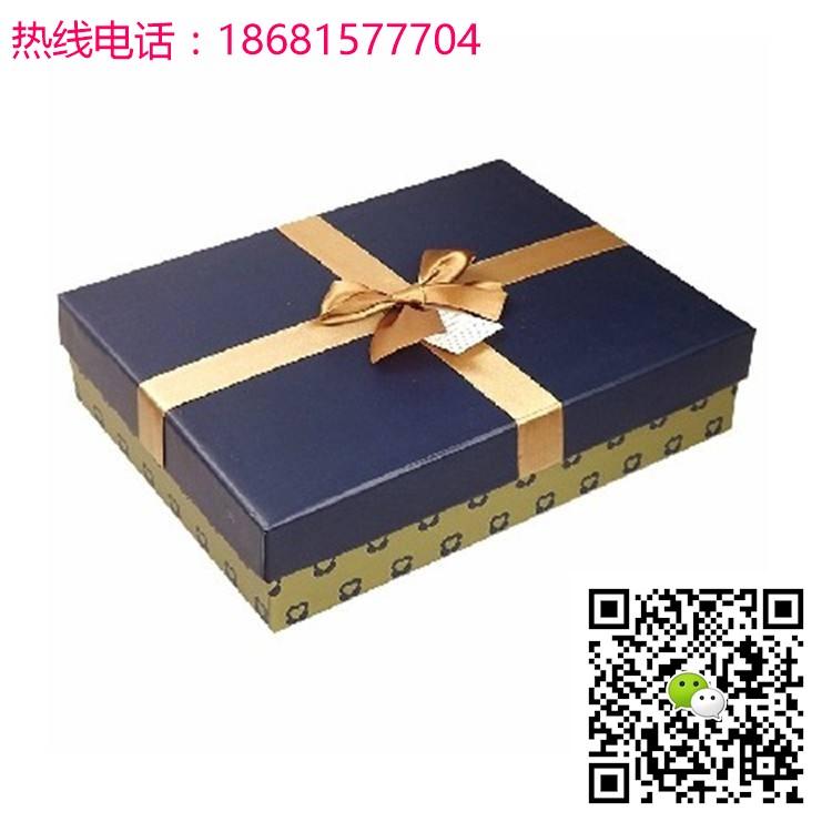 产品包装盒印刷厂家使用方便_深圳市中洲国投实业有限公司