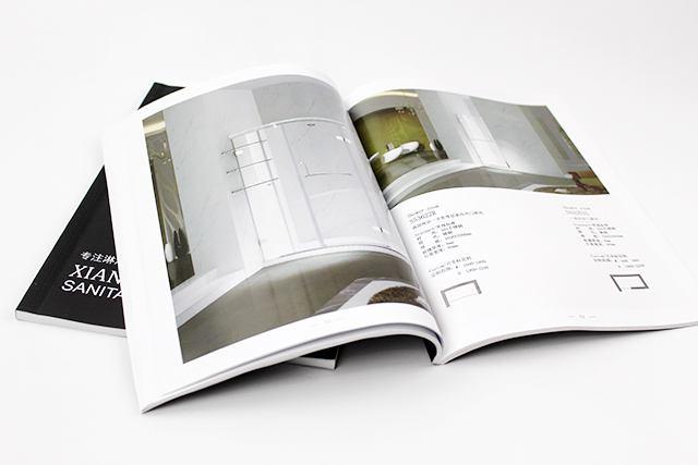 松岗POP企业画册印刷 电子 双胶纸 64开 展会 中洲国投